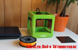 The Micro 3d принтер
