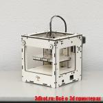 Bonsai Mini 3D принтер