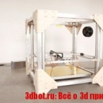 BigRep ONE 3d принтер