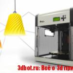 Vinci 2.0 3D принтер