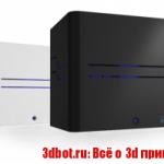 iNventOne 3d принтер