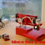 3d принтер Printrbot Simple