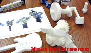 Области применения 3D печати