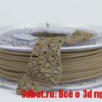 Bronze и BambooFill — новые материалы для 3D печати
