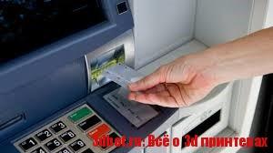 3d принтер на службе хакеров
