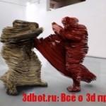 Скульптура драки из 3d  принтера