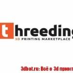 Threeding.com: площадка 3D моделей