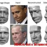 Создание 3D-модели движущегося лица
