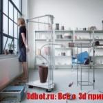 3D-принтер для печати изделий из керамики