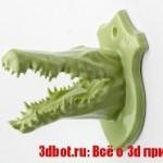 3D Builder — ПО для 3d печати