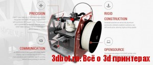 3D Gence 3D принтер