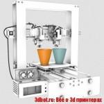 3D принтер Hello Printer с лазерным резаком и гравером