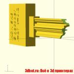 3D-принтер: печать отмычки по фотографии замочной скважины