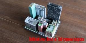 SimCity – 3D печать миниатюрных городов