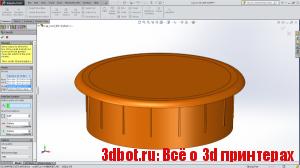 SOLIDWORKS 2015  для 3D-печати