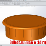 SOLIDWORKS 2015: софт для 3D-печати