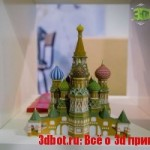 3D Print Expo 2014