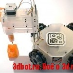 Мобильный 3D-принтер 3&Dbot