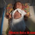 «Шоурум идеальных младенцев» напечатан на 3d принтере