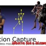 Lynx A — 3D камера для 3D моделей высокого качества