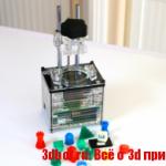 Стереолитографический 3D принтер iBox Nano