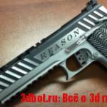 Пистолет Reason из 3d принтера