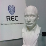 Бюст Путина готов для 3d печати