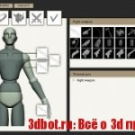CreateYourMinis — онлайн редактор фантастических мини-фигурок для 3D печати