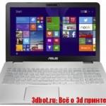 ASUS N551JQ —  ноутбук с 3D сканером Intel RealSense