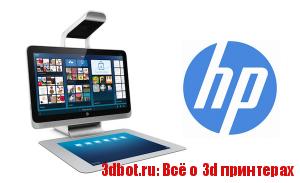 HP SPROUT - ноутбук с  3d сканером INTEL REALSENSE