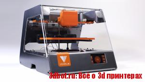 Voxel8 3D принтер