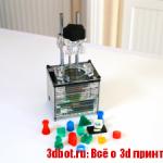 Самый маленький 3D принтер