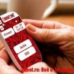 OwnFone — телефон из 3d принтера