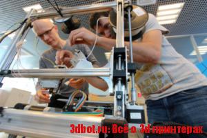 Первый в РФ композитный 3D принтер
