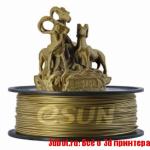 eSUN — пластик под бронзу для 3d печати
