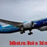 3D печать в производстве самолетов