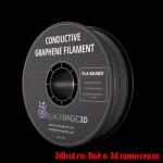 Графеновый филамент Black Magic 3D