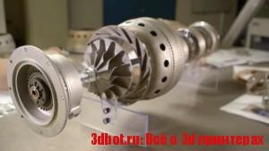 Реактивный двигатель напечатали на 3D принтере