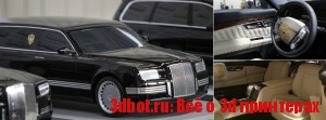 Автомобиль для президента сделан на 3D принтере