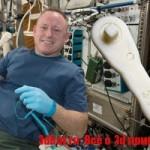 Детали напечатали на 3D принтере в космосе