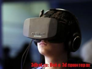 OTOY - система виртуальной реальности