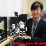 Миниатюрный робот PLEN2 сделан на 3d принтере