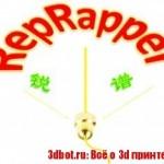 PLA-пластик с алюминиевым наполнителем от RepRapper