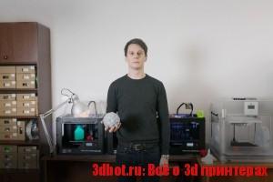 Прогноз по продажам 3D принтеров
