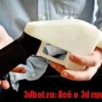 Чертежи пистолета, напечатанного на 3D принтере
