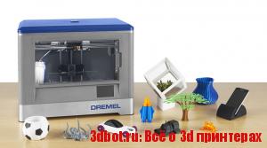Hewlett Packard и Dremel выходят на рынок 3D печати