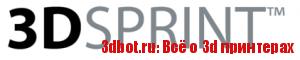 Бесплатная облачная платформа 3DSPRINT