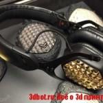 Как украсить наушники на 3D принтере