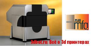3D печать металлом при помощи дуговой сварки