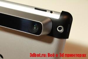 3D-сканер для мобильных устройств